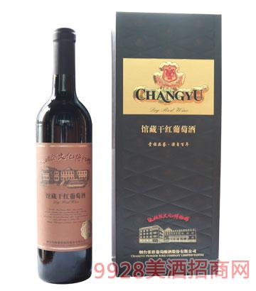 张裕馆藏干红葡萄酒750ml(黑盒)