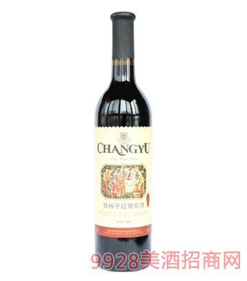 张裕干红葡萄酒1892-750ml