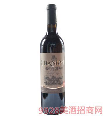 张裕干红葡萄酒750ml