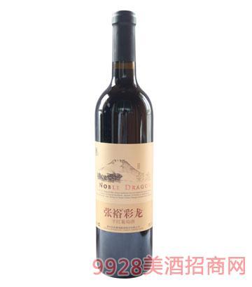 张裕彩龙干红葡萄酒750ml