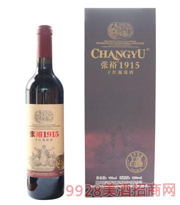 张裕1915干红葡萄酒12度750ml