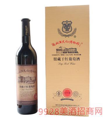 张裕馆藏干红葡萄酒750ml