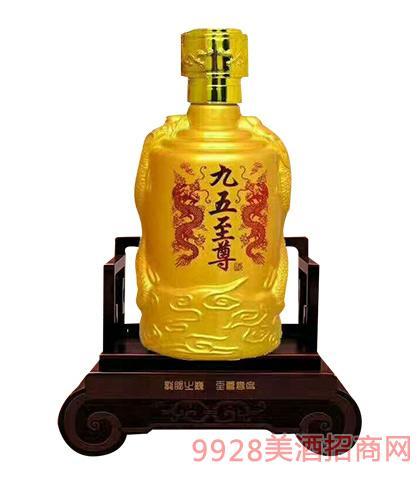 九五至尊酒500ml浓香型 古井镇白酒
