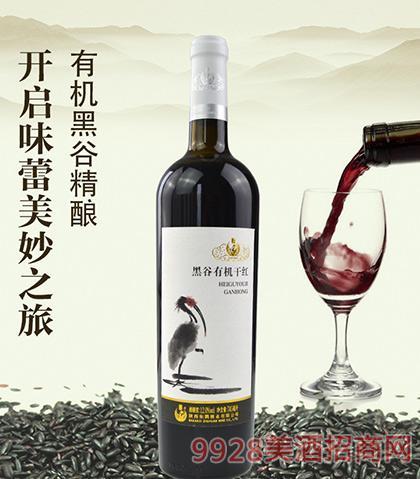 黑谷有机干红红酒中国风12度740ml