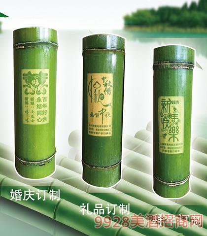 沁之绿原生态养生型竹筒酒(定制)45度