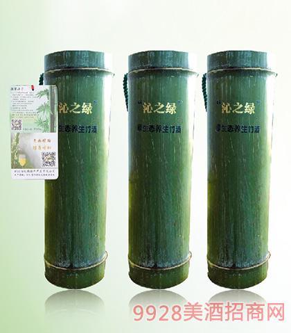 沁之绿原生态养生竹酒45度
