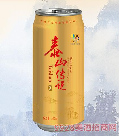 泰山传说啤酒500ml易拉罐