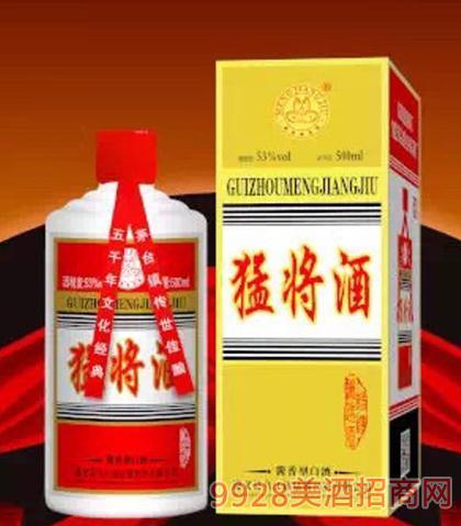 贵州茅台镇猛将酒53%vol500ml酱香型