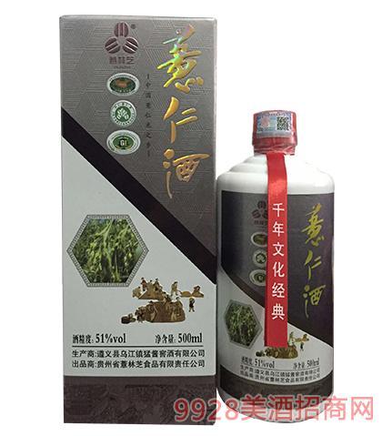 薏林芝薏仁酒51%vol500ml