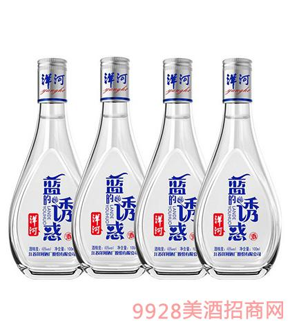 洋河酒藍的誘惑(小白)52度100ml洋河鎮白酒