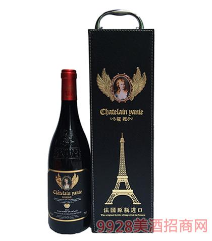 法国原瓶进口娅妮尼姆珍藏干红葡萄酒13度750ml