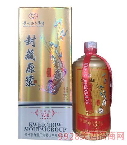 贵州茅台集团封藏原浆酒珍藏V30-52度500ml浓香型