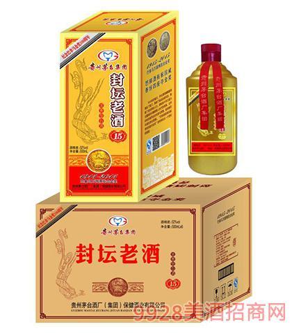 封坛老酒15-52度500ml浓香型