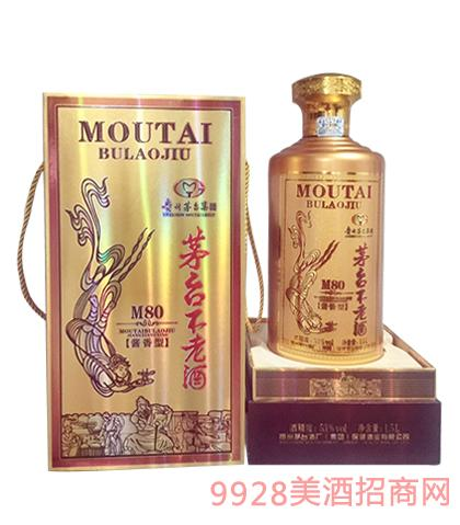 茅台不老酒M80-53度1.5L酱香型
