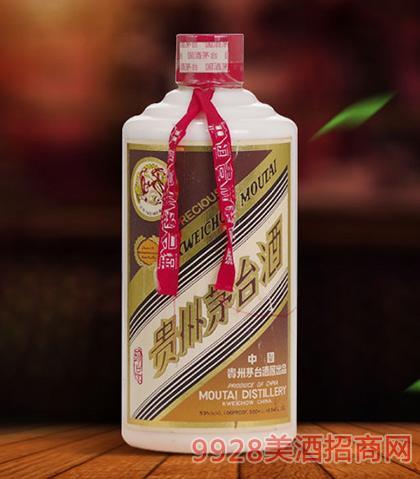 53°收藏珍品茅台酒500ml(96-99年)