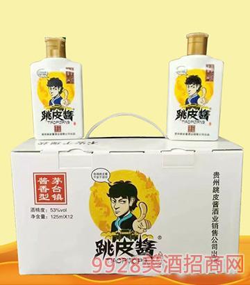 跳皮酱酒(箱)53度125ml酱香型