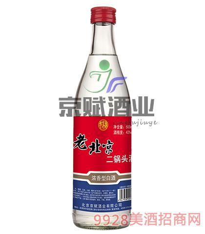 老北京二锅头酒牛洱泉42度500ml浓香型