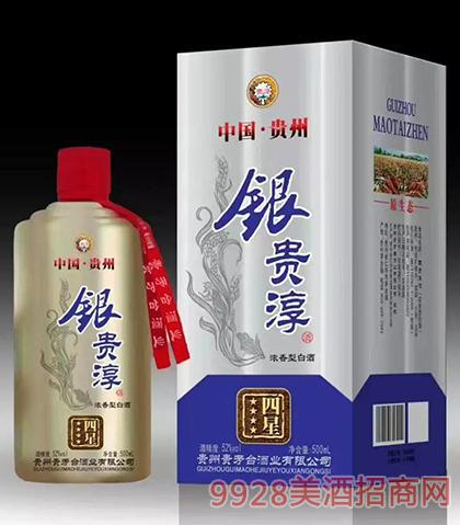 银贵淳四星52度500ml浓香型白酒