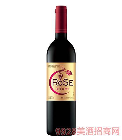 威龙玫瑰红葡萄酒750mlx6 威龙葡萄酒
