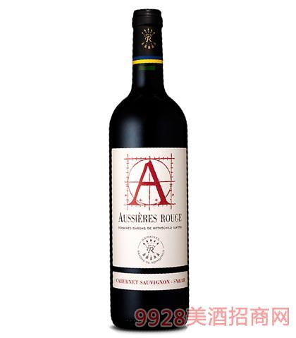 拉菲罗斯柴尔德奥希耶红葡萄酒13度