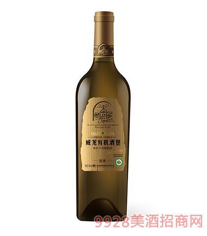 威龙酒堡优干白葡萄酒礼盒750ml×1×6 威龙有机葡萄酒