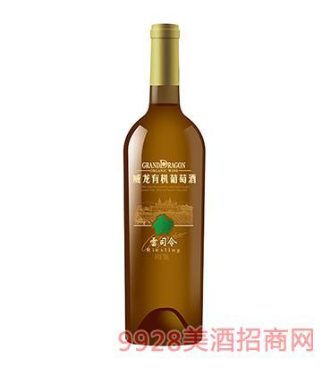 威龙有机雷干白葡萄酒750ml×6 威龙有机葡萄酒