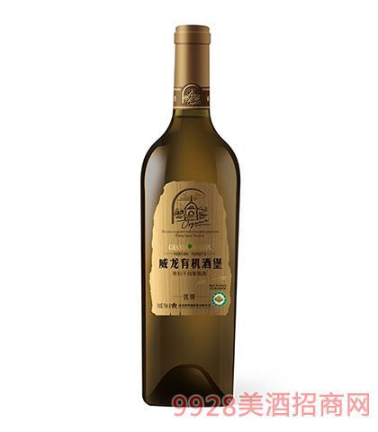 威龙酒堡优干白葡萄酒礼盒750ml×6 威龙有机葡萄酒