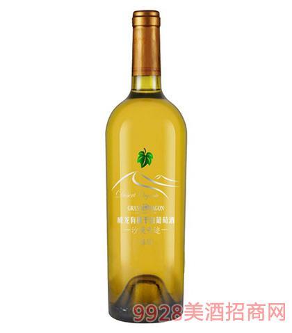 威龙沙漠奇迹有机干白葡萄酒750ml×6 威龙有机葡萄酒