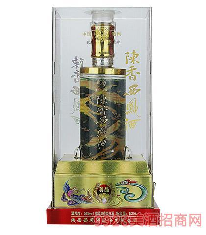 陳香西鳳酒尊品52度500ml綿柔鳳香型