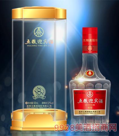 五粮迎宾酒陈酿38度42度52度500ml浓香型