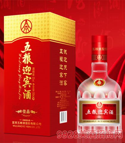五粮迎宾酒佳品42度52度500ml浓香型