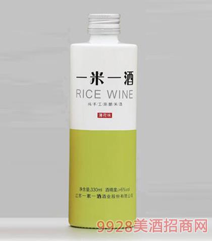 一米一酒薄荷味米酒330ml/瓶