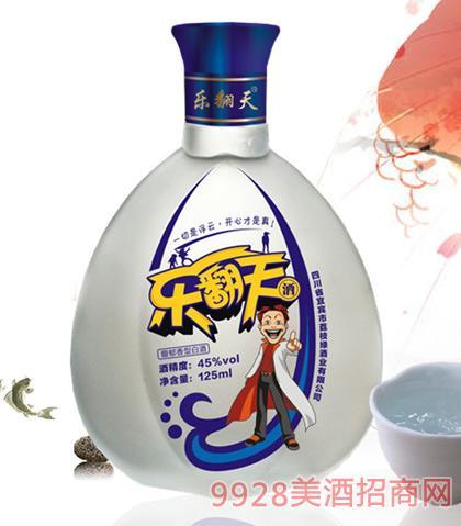 乐翻天酒45度125ml馥郁香型白酒