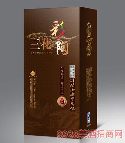 三花彩陶酒52度500ml米香型
