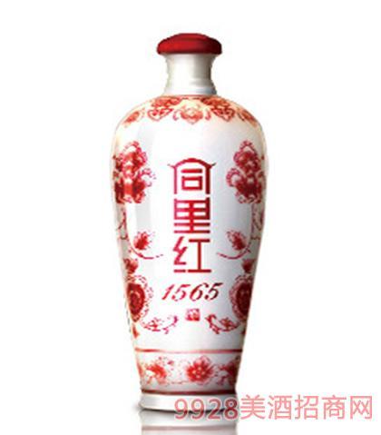 同里红1565红花瓷黄酒