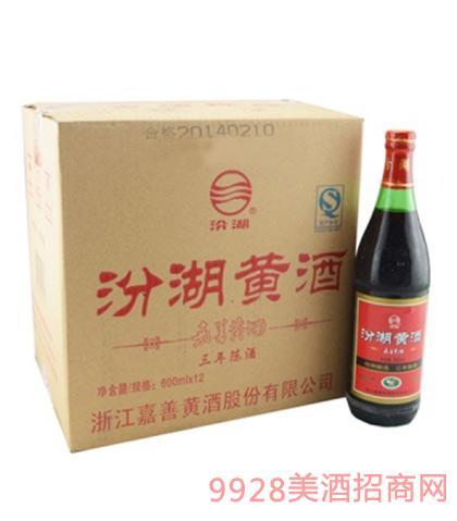 汾湖黄酒三年陈酒红14度600mlx12