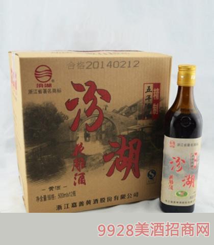 精制五年陈酿汾湖花雕酒14度500mlx12