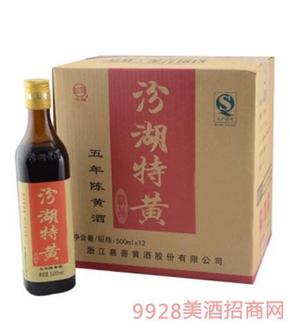 精品汾湖特黄五年陈黄酒13.8度500mlx12