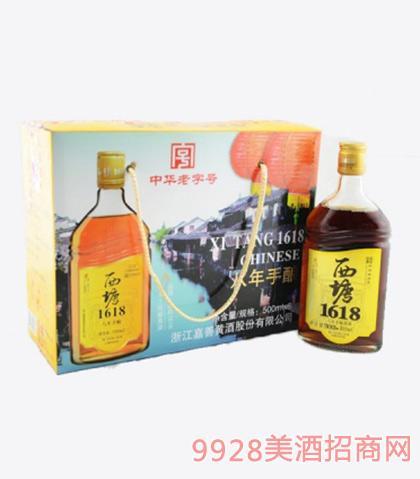 西塘1618黄酒八年手酿10度500mlx6