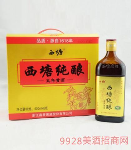 西塘纯酿五年黄酒12度500mlx6