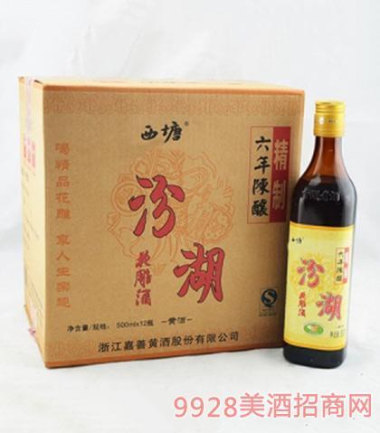 精制六年陈酿汾湖花雕酒12度500mlx12