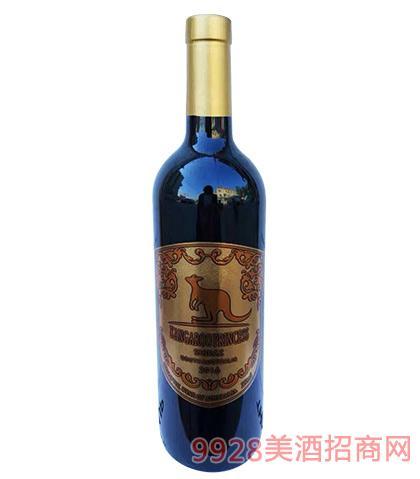 袋鼠公主西拉干红葡萄酒14度750ml