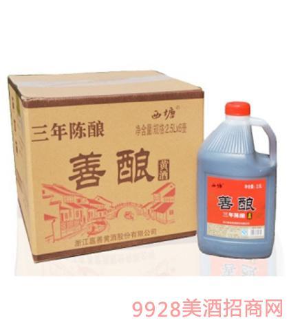西塘善酿三年陈酿黄酒13.8度2.5Lx6