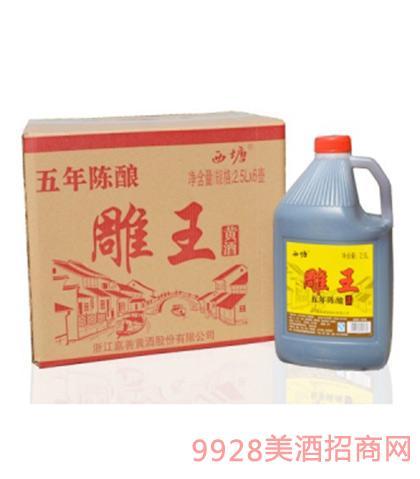 西塘雕王五年陈酿黄酒15度2.5Lx6