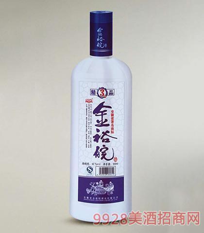 金裕皖酒精品3年42度500ml浓香型白酒