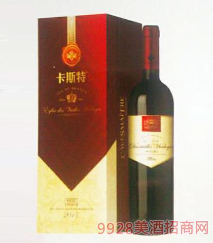 卡斯特戴维斯珍品干红葡萄酒12度750ml