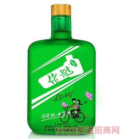 佬魁酒(绿瓶)42度125ml浓香型