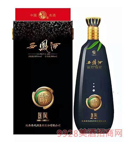 西凤酒生态凤香酒国风55度500ml浓香型白酒