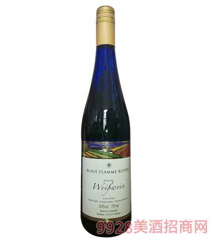 蓝焰之星半甜白葡萄酒10度750ml