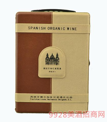 德尔加多兄弟有机酒庄葡萄酒礼盒